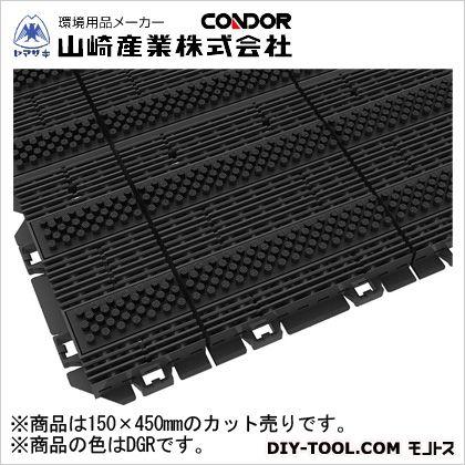 樹脂システムマット450(ブラシライン) ダークグレー 150×450mm (F-225-6)