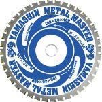 メタルマスター鉄工用   YSD100MM