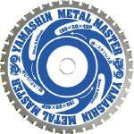 パウダーチタンチップソー(メタルマスター)鉄・ステンレス兼用  165mm×36P YSD165MM 1 枚