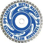 メタルマスター鉄工用   YSD180MM