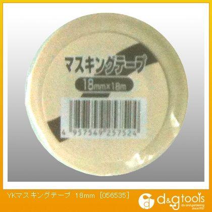 YKマスキングテープ 18mm (056535)