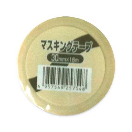 YKマスキングテープ 30mm (056538)