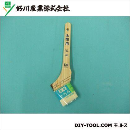YK高級 水性用刷毛  50mm 816305
