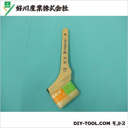 YK高級 ニス用刷毛  70mm 816357