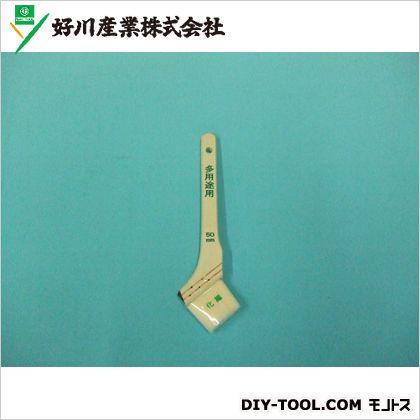 多用途刷毛(化繊)  50mm 52595