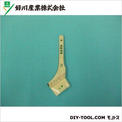 多用途刷毛(化繊)  70mm 52597