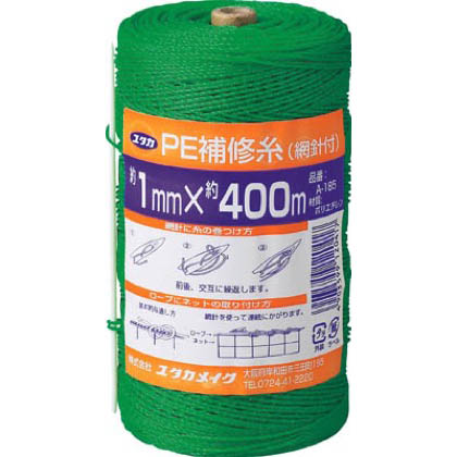PE補修糸 グリーン 1.0φ×400m A185 1 個