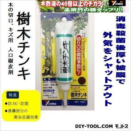 樹木チンキ こげ茶(乾燥後) 70g DM-20