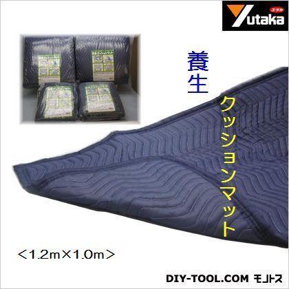 養生クッションマット ネイビー 1.2m×1m B-906