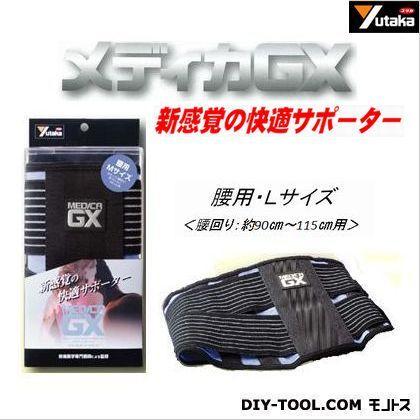 ユタカメイク メディカGX 腰用  Lサイズ 約90?115cm MGX-07