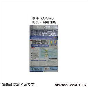 簡易間仕切りシート フリータイプ (厚手:0.3mm) クリアー 2m×3m B-322