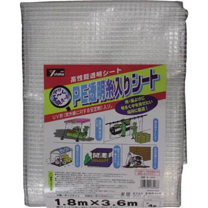 PE透明糸入りシート クリアー 1.8m×3.6m (B-310)