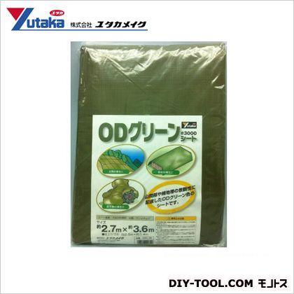 #3000 シート ODグリーン 2.7m×3.6m OGS-05