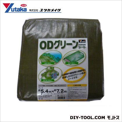#3000 シート ODグリーン 5.4m×7.2m OGS-14