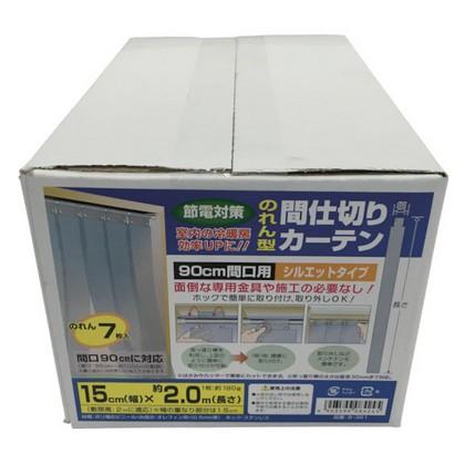 のれん型間仕切りカーテン15cmx約2m(1袋(箱)=7枚入)   B-361 7 枚