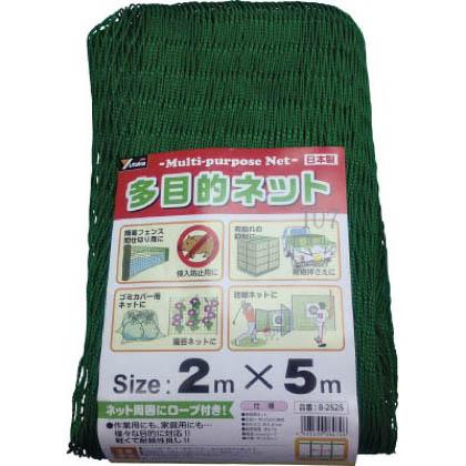 多目的ネット グリーン 2m×5m B-2525