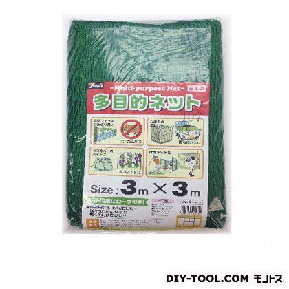 多目的ネット グリーン 3m×3m B-2533