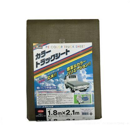 カラートラックシート ODグリーン 1.8m×2.1m CTS-114