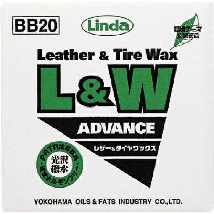 Linda L&Wアドバンス BB20 1個   BB20 1 個