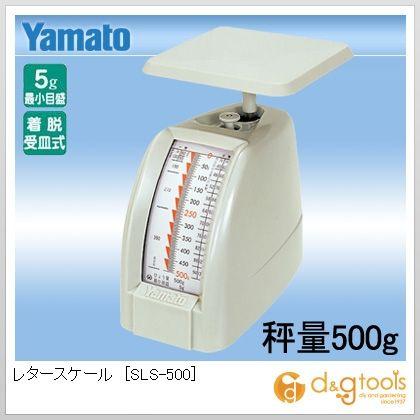 レタースケール 郵便物(封筒)計量用はかり 秤量500g (SLS-500)