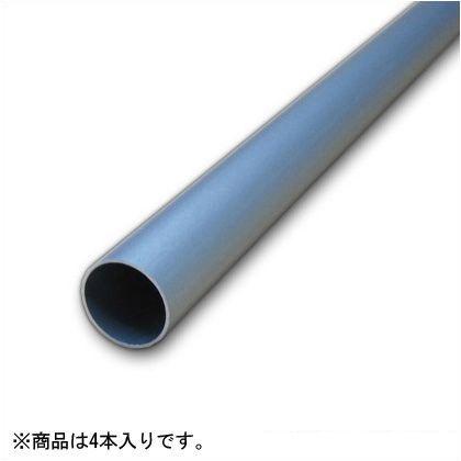 アルミ丸パイプ シルバー 1000×12×1.0mm (TO-692) 4本