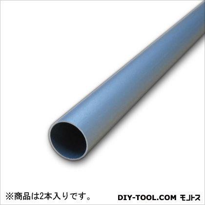 アルミ丸パイプ シルバー 2000×25×1.0mm (TN-015) 2本