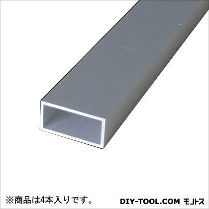 アルミ角パイプ シルバー 1000×20×30×2.0mm (TN-407) 4本
