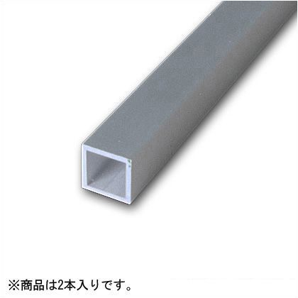 アルミ角パイプ シルバー 2000×50×50×2.0mm TO-648 2 本