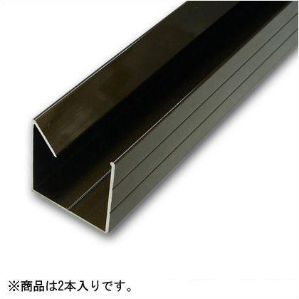 アルミ母屋材 ブロンズ 2000mm (TN-991) 2本