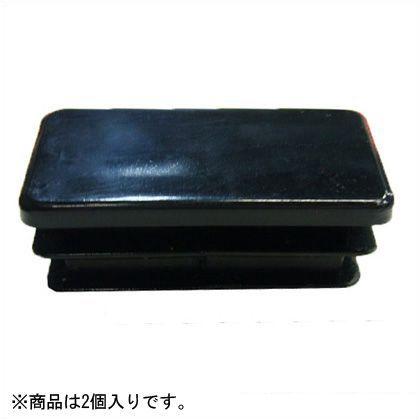 不等辺角パイプ用キャップ ブラック 2.0×20×30  TN-158 2 個