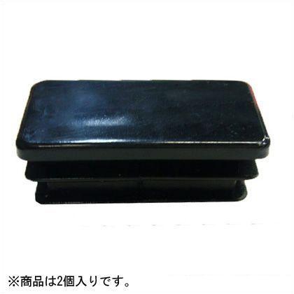 不等辺角パイプ用キャップ ブラック 2.0×20×40  TN-159 2 個