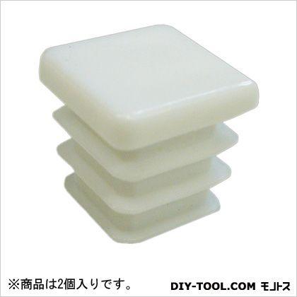 角パイプキャップ ホワイト 12×12mm TO-791 2 個