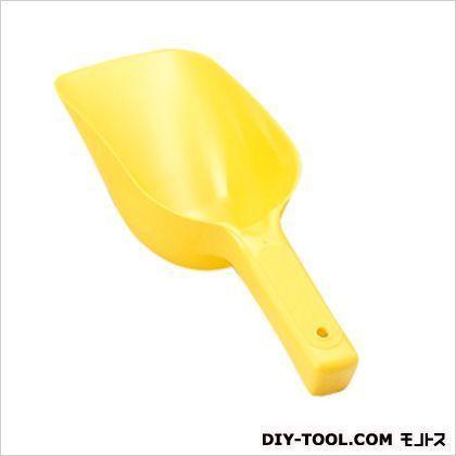 スコップ 黄 小