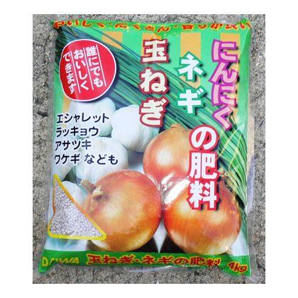 大和 玉ねぎ・ねぎ・にんにくの肥料  4Kg
