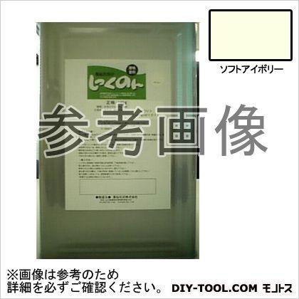 しっくのん 室内用しっくい塗料 ソフトアイボリー 16kg