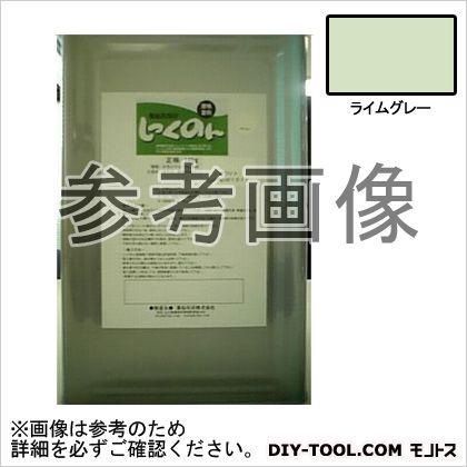 しっくのん 室内用しっくい塗料 ライムグレー 16kg