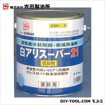 防蟻・殺虫 白ありスーパー21低臭 クリヤー 2.5L
