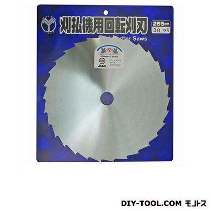刈払機 替刃 笹刈刃 30枚刃 255mm