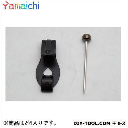 カラーエックスフック 小 黒 aXb:30.5X13(mm) Y-7007-2 2 個