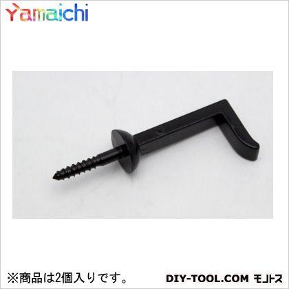 ネジ足角折釘 大々 黒 aXbXcXd:32X16.3X8X20.3(mm) 535200 2 個