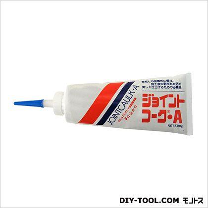 ジョイントコークA コーキング剤 ナチュラル 500g