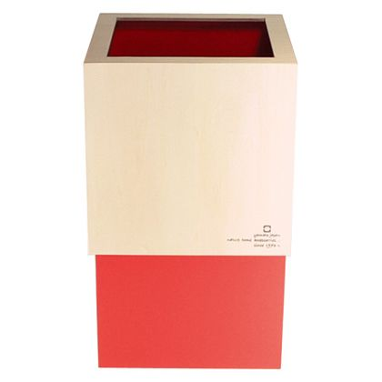ヤマト工芸 ゴミ箱 W CUBE オレンジ 約幅20.0×奥行20.0×高さ33.0(cm) 212688