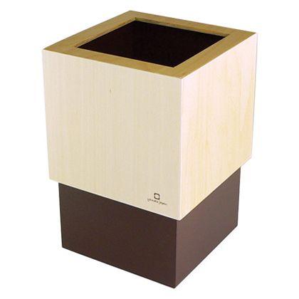 ヤマト工芸 ゴミ箱 W CUBE ブラウン 約幅15.0×奥行15.0×高さ22.5(cm) 212714
