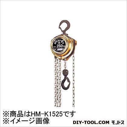 象印チェンブロック 超小型チェーンブロック ホイストマン 150kg (HMK1525)