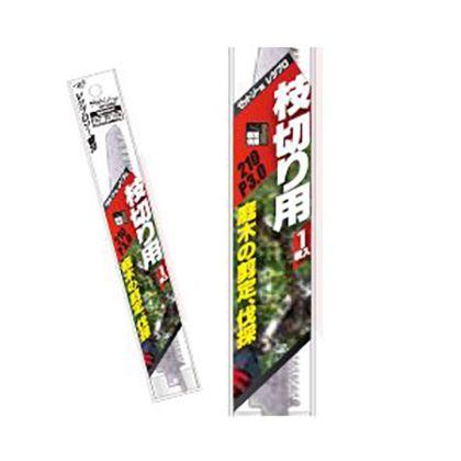 ゼットソー レシプロソー 替刃 枝切り用 210P  3 20103
