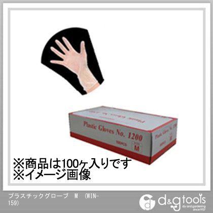 プラスチックグローブ M (WIN-159) 100双