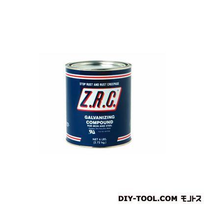 常温亜鉛めっきZRC(防錆塗料) グレー  2.7Kg
