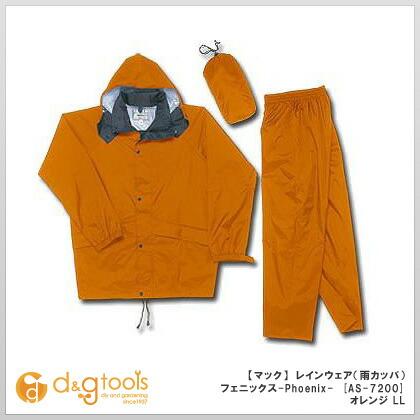 レインウェア(雨合羽) フェニックス(Phoenix) オレンジ  AS-7200