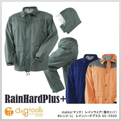 レインウェア(雨合羽) レインハードプラス(Rain Hard Plus) オレンジ  AS-5500