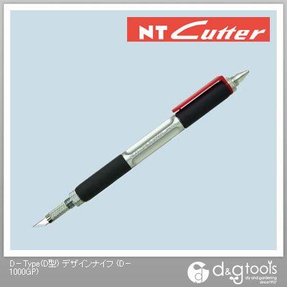 D-Type(D型) デザインナイフ デザインカッター   D-1000GP